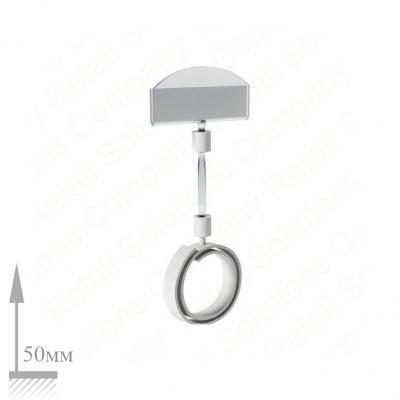 ROLL-CLIP-XL-50мм
