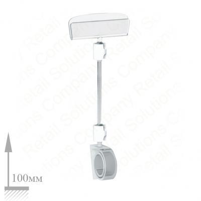 ROLL-CLIP XS-100мм