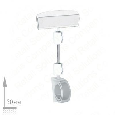 ROLL-CLIP XS-50мм