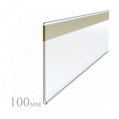 DBR100-1000мм