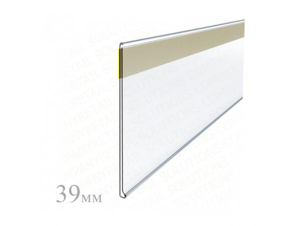 Ценникодержатель самоклеющийся DBR39-1000мм