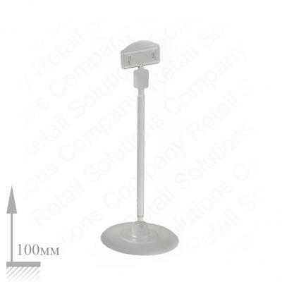 BASE-CLIP-100мм