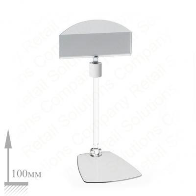 Шарнирный ценникодержатель FOT-CLIP-100мм