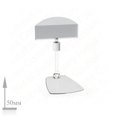 Шарнирный ценникодержатель FOT-CLIP-50мм
