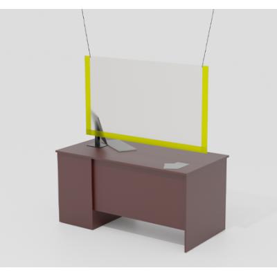 Экран подвесной