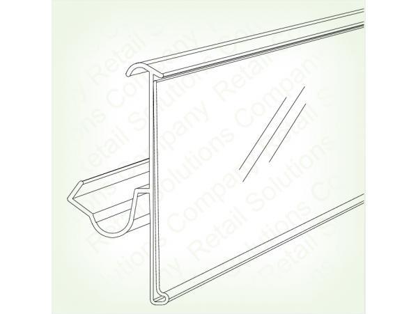 LSR39-0988мм для холодильных шкафов LINDE