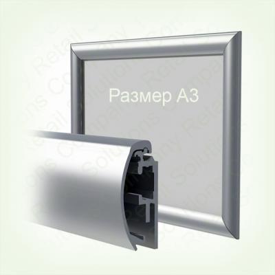 Алюминиевая рама с клик-профилем A3 углы закругленны